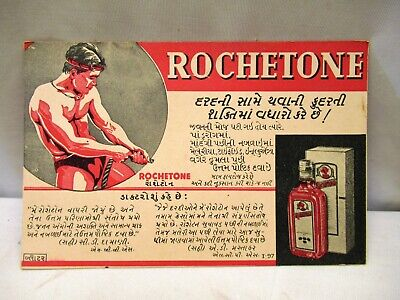 Vintage Rochetone Medicine Advertise Sample Card Blotter Printed Collectibles ""