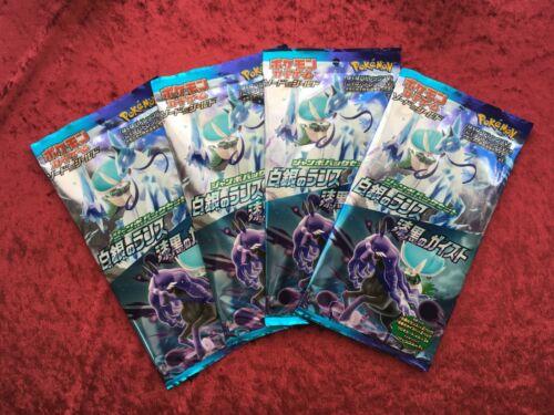 4 Packs Pokemon Card Jumbo Pack Set White Silver Lance & Jet Black Geist Japan