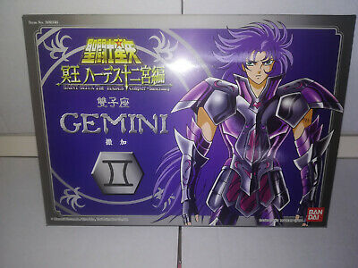 Bandai Saint Seiya Vintage Warrior Figurine Gemini