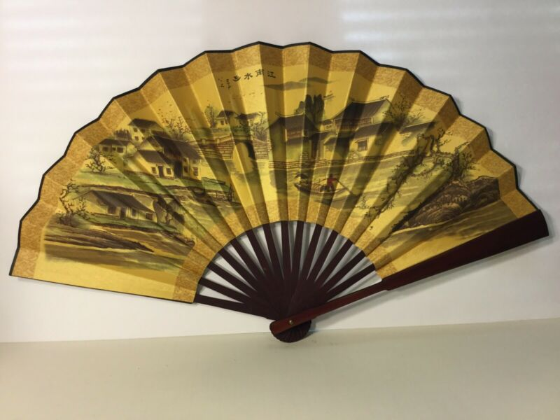Chinese Hand Fan 12 inches