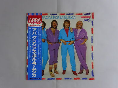 ABBA Gracias Por La Musica Discomate DSP-8002 Japan   LP OBI