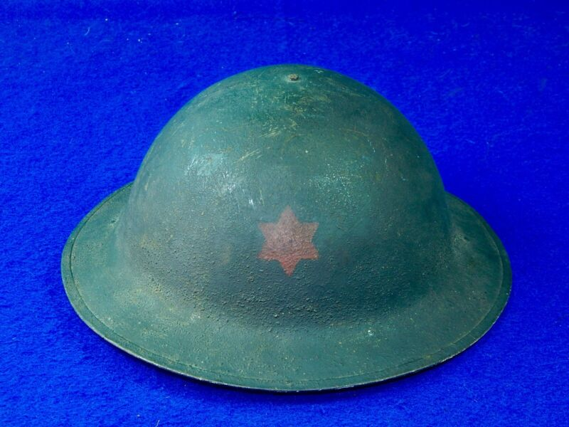 Antique Old US WW1 Military Army Helmet Hat w/ Liner Chin Strap