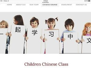 Chinese (Mandarin) Language Classes for Children Petersham Marrickville Area Preview