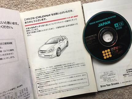 Toyota caldina st215 5 speed manual conversion transmission toyota caldina st246 n edi owners manual handbook japan fandeluxe Image collections