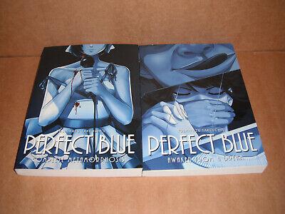 Perfect Blue Vol. 1,2 Light Novels Set English  (Fixed 1 Light)