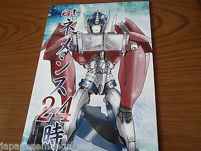 Doujinshi Transformers yaoi  (A5 36pages) TAKONAGURI at NEMESHISU 24ZI