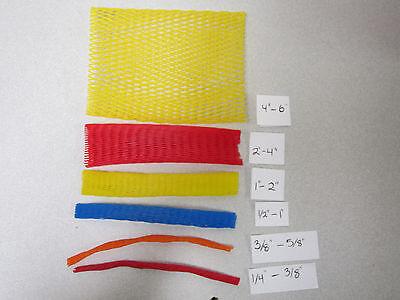 FLEXIBLE POLYETHYLENE PLASTIC PROTECTIVE NETTING VARIETY -