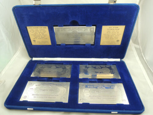 """1948 """"Anglo Palestine"""" Banknote Series 5 Rectangle Silver Medals w/Original Box"""