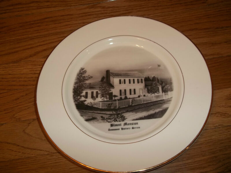 Vintage Blount Mansion Tennessee History Series plate