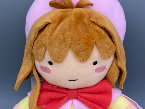 Sakura Chan on Bed Plush Card captor Sakura 2019 Exhibition Limited