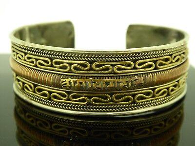 Tibetan Buddhist Mixed Metal Copper Sanskrit Om Mani Padme Hum Cuff Bracelet