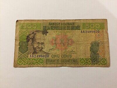 Billet banque centrale de la republique de Guinée 500 francs 1985