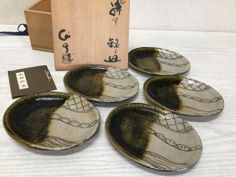 Y2537 DISH Oribe-ware Serving Plate signed box Japan pottery antique vintage