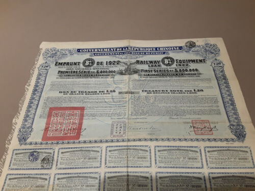 REPUBLIC OF CHINA RAILWAY EQUIPMENT LOAN 1922  TREASURY NOTE  UNCANCELLED