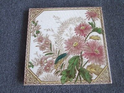 VICTORIAN DECORATIVE FLORAL TILE