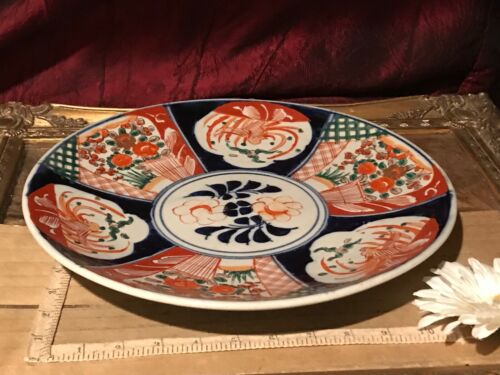 Antique Vintage Asian Porcelain Imari Large Plate Impressed Makers Mark 12""
