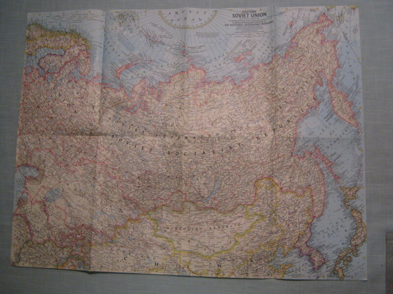 VINTAGE EASTERN SOVIET UNION WALL MAP National Geographic March 1967 MINT