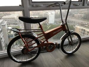 Vintage 70's Thistle  Maverick kids bike original condition!