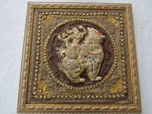 Rare vintage framed kalaga tapestry