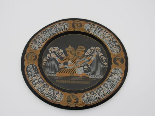 Egyptian Plate Brass Copper Hand Made Mixed Metals Vintage 8 Inch Diameter