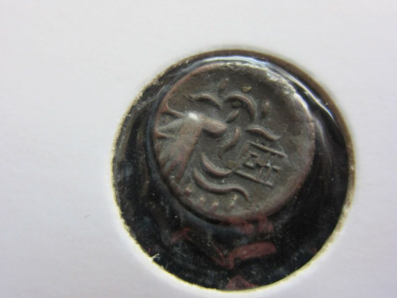 PREMIUM Grade -CAMBODIA 2 PE COIN (1/2 FUANG) in Album with COA 1650 - 1850 A.D.