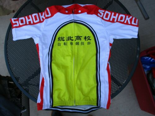 Yowamushi Pedal SOHOKU Japan  Cycling Race Team Riding Shirt, MEDIUM Jersey
