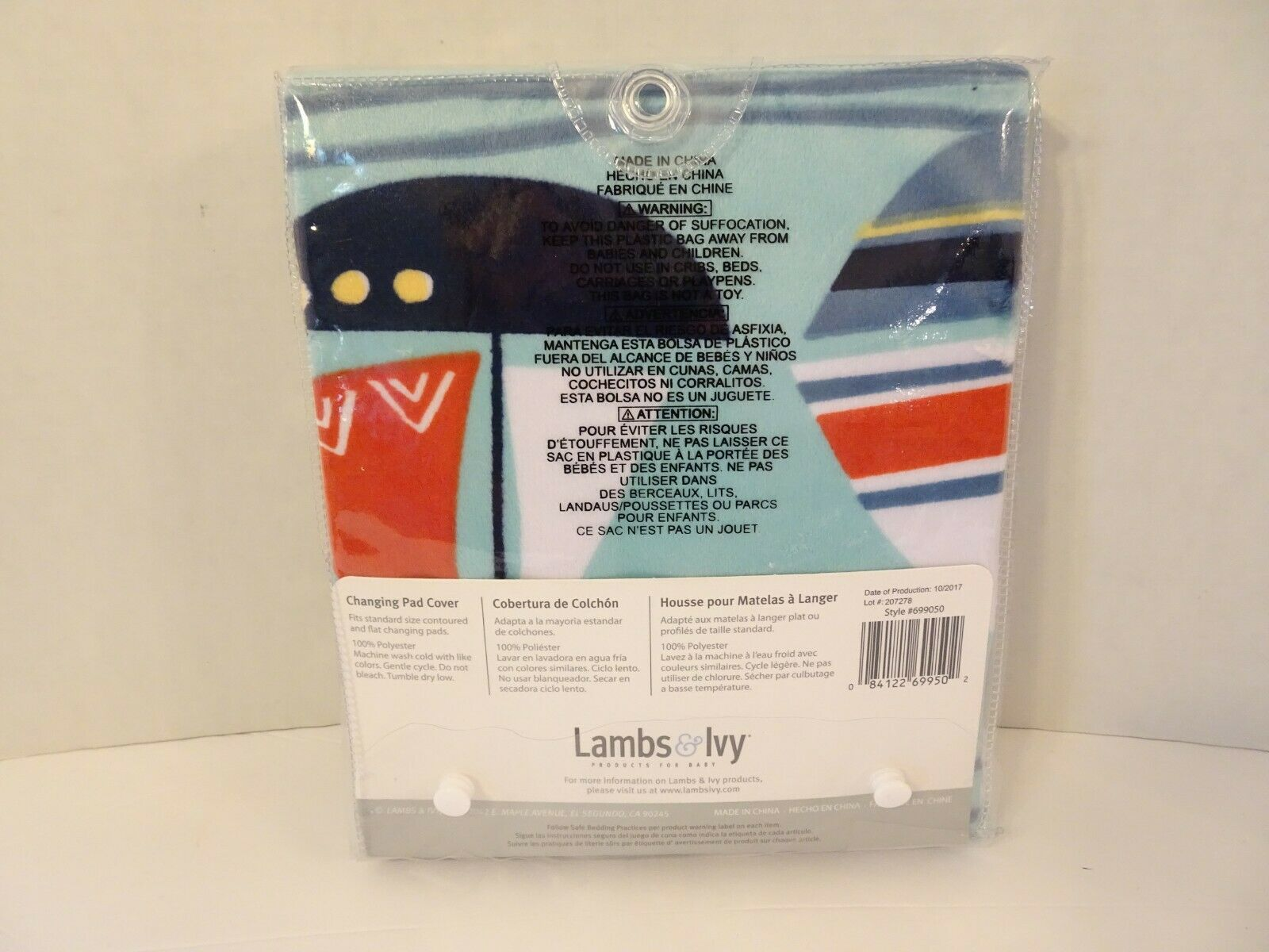 LAMBS IVY Changing Pad Cover Ahoy Collection NEW Nautical Baby Nursery Boat - $19.99