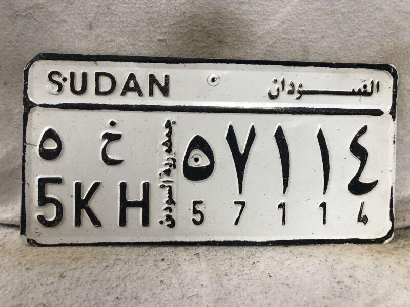 Sudan License Plate