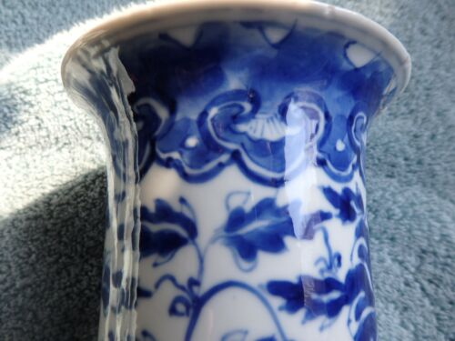 ANTIQUE Chinese vintage blue and white porcelain vase china aac treasure