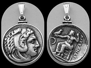ALEXANDER-THE-GREAT-CAST-COIN-AND-BEZEL-SILVER-PLATED-PENDANT-CHARM-HOLIDAY-GIFT