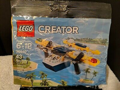 LEGO 30540; Creator, Yellow Flyer (NEW SEALED POLYBAG) FREE SHIPPING