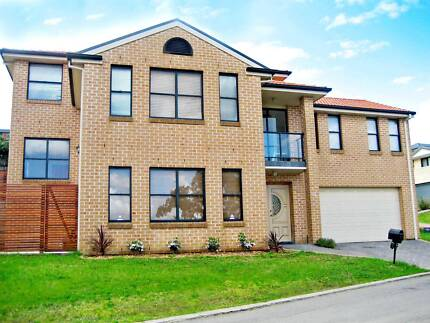 HOUSE SHARE ROOM AVAILABLE Baulkham Hills The Hills District Preview