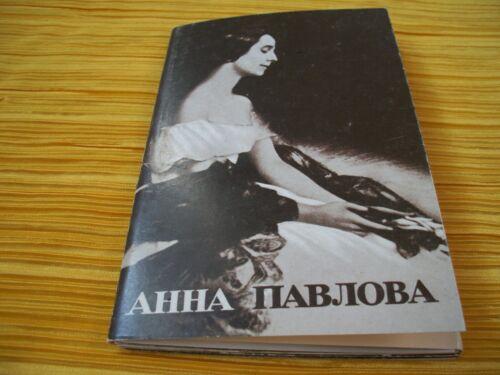 1981 ANNA PAVLOVA Ballet USSR Russian Soviet Vintage Set 12 postcards