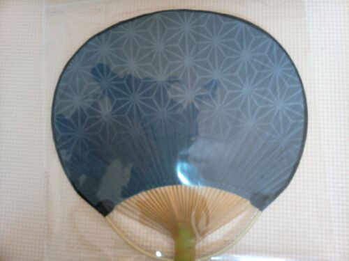 Uchiwa Japanese Round Fan black