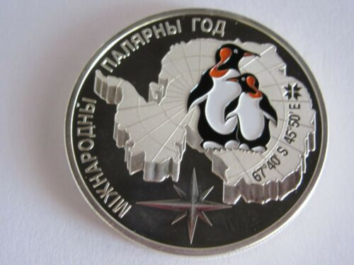 2007 Belarus International Polar Year 20 Rubles Silver Proof Coin, COA
