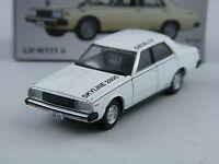 /'91 Nissan Skyline GTS25 Type X.G grau,Tomytec Tomica Lim.Vint.Neo LV-N194a,1//64