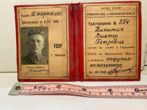 Authentic 1940 Russian Soviet NKVD Photo  ID Book Document USSR