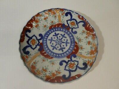Wall Plate Phoenix Decorated Plate Meiji Period Imari Flow Blue Plate Japanese Imari Plate Decorative Plate SALE Antique Plate
