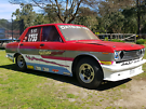 Swaps ? Datsun 1600 drag car hilux diff 4 link v8 or turbo swap