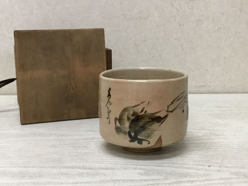 Y1751 CHAWAN hagi-ware signed box Japanese bowl pottery Japan tea ceremony