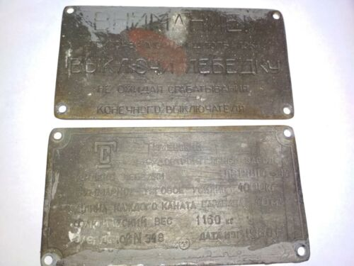 2 pcs. Marine, brass plates from ship winch for lifeboats -1968