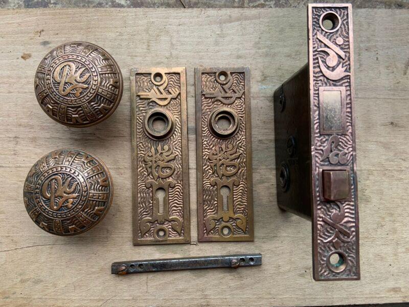 Vintage Eastlake Bronze Set Fancy Door Knobs Back Plates Mortise Embossed