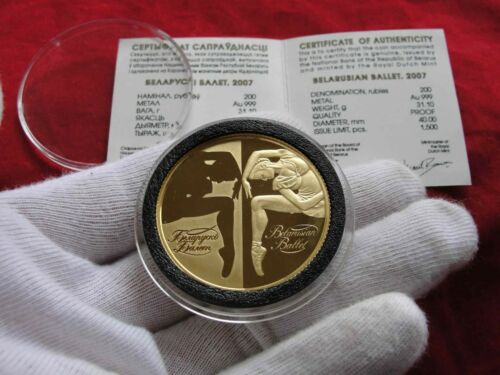 Belarus 200 Rubles .999 Pure Gold PF 2007 Ballet 1 oz AGW Ballerina Coin w. COA