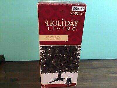 Holiday Living Rotating Christmas Tree Stand 7 1/2 feet tall 90 pounds 0585421