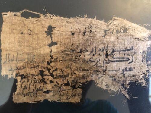 🔥 Ancient Antique 8th c Islamic Muslim Arabic Quran Papyrus Fragment Manuscript