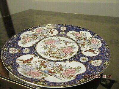 Japanese Imari Plate 20cm/8inch diameter