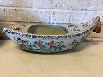 Vintage Chinese Porcelain Boat with Floral and Wave Decorations