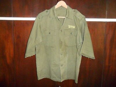 Idf Short Sleeve Shirt Zahal Heavy Duty BDU Israeli Army 1982 Lebanon War Israel image