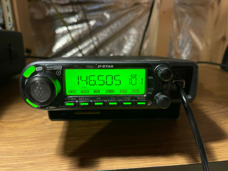 ICOM ID-880H VHF/UHF DIGITAL TRANSCEIVER DV MODE DR D STAR Radio 50W