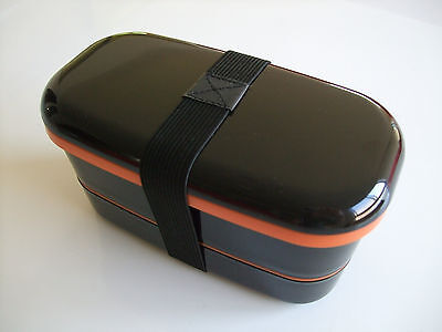 NEW!! Japanese BENTO Lunch Box and Belt/2 tier 500ml/Black/MADE IN JAPAN